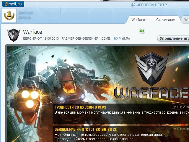 Игровой клиент warface
