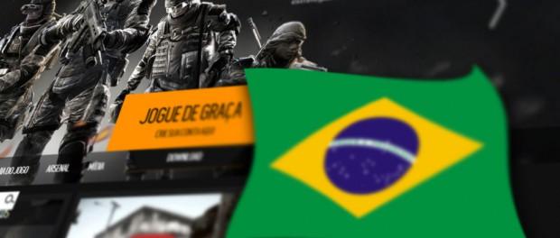 Бразильский сервер