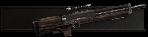 Walther WA 2000 — Винтовка мечты