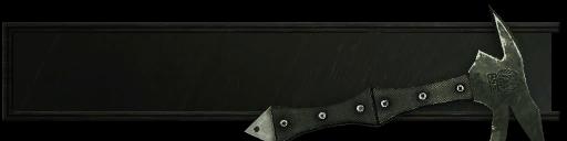 Железный дровосек