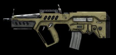 Элитный Tavor CTAR-21