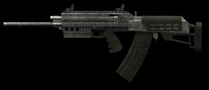 Элитная Сайга-12С