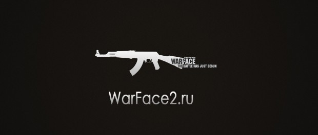 Warface pin коды
